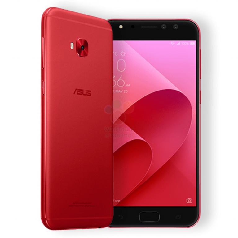 ASUS Zenfone 4 Selfie Pro ZD552KL spec